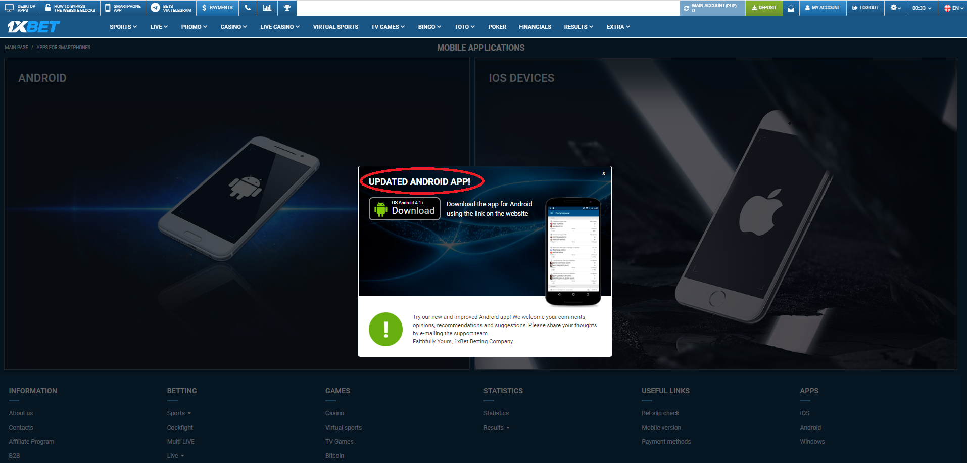Possible problems with 1xBet login and mobile login option